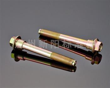 -外六角法兰螺栓  -非标螺栓 -10.9级 -彩锌  非标链接杆螺栓