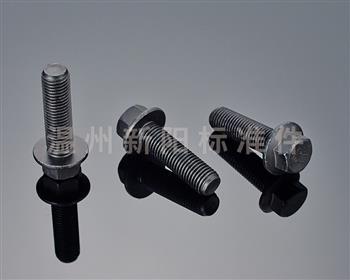 -Q184 -Q185 -GB16674  -外六角法兰螺栓-10.9级- 黑色达克罗  凹脑半牙加长