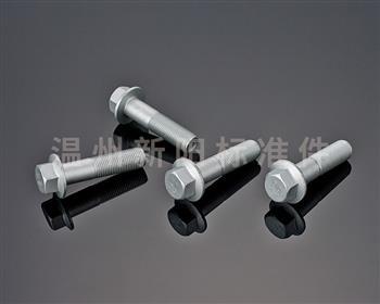 -Q184 -Q185 -GB16674 -外六角法兰螺栓 -银色达克罗-8.8级 -10.9级 法兰螺栓